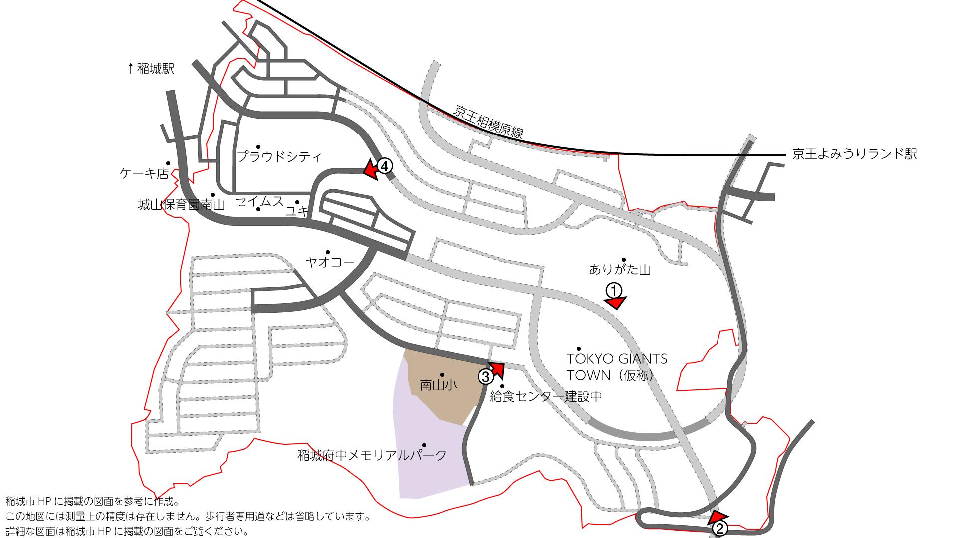 稲城 市 ホームページ